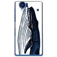 くじら_1 (クリア) / for AQUOS PHONE SH-01D/docomo (SECOND SKIN)