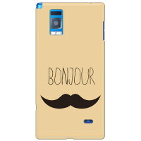 uistore (BONJOUR (CREAM)) for Optimus G LGL21 au (SECOND SKIN)(全面)