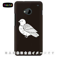 家紋シリーズ 鳩 (はと) for HTC J One HTL22 au (Coverfull)(カバフル)