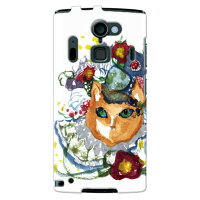 (スマホケース)Saqui Hotate 「oneco」 / for ARROWS A 202F/SoftBank (SECOND SKIN)