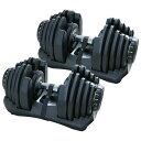 80kg ダンベル 40kgダンベル 2点  5から40kgまで調整