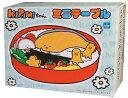 KIRIMIちゃん ミニテーブルVer.2 弁当