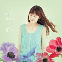 Wind Flower/CD/RSWF-0001