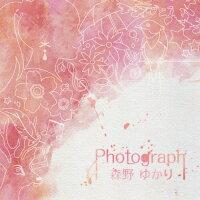 photograph/CDシングル(12cm)/GRFR-0019