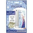 エムディーシー iPhone 5s 5用 Disney背面ガラス アナと雪の女王 GLASS5-71460