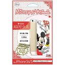 エムディーシー iPhone 5s 5用 Disney背面ガラス ミッキー&ミニー GLASS5-71461