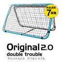 crazycatchクレイジーキャッチ  リフティングネット Original 2.0 double troubleオリジナル2.0ダブルトラブル  10528