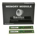 サンマックス SanMax デスクトップ用メモリ 288pin DDR4-2400 PC4-19200 32GB 16GBx2枚 MicronDRAM SMD4-U32GM-24R-D