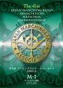 楽譜 第41回マーチング・カラーガード全国大会 マーチングバンド部門 金賞団体集 4:一般の部 輸入楽譜