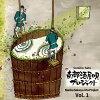 南部酒屋唄プロジェクト Vol.1/CD/NANB-1707