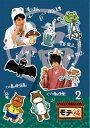 モテ福2/DVD/TVS-150204
