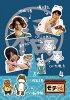 モテ福4/DVD/TVS-160503
