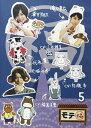 モテ福7/DVD/TVS-180302