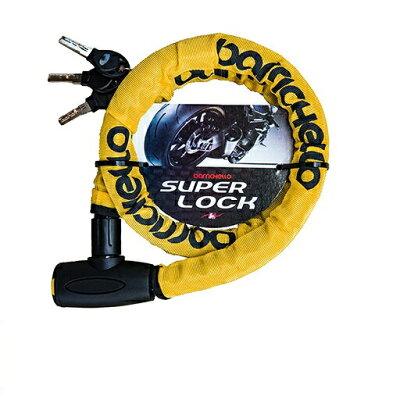 バリチェロ スーパーロック 軽量タイプ