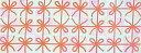 加藤萬 和雑貨 祝い文 手拭い リボン 赤   h1052