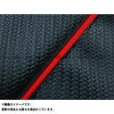 GRONDEMENT グロンドマン その他シートパーツ 国産シートカバー 張替タイプ カラー:カーボンブラック/赤パイピング マグナフィフティー