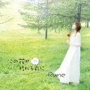 この花が枯れる前に/CDシングル(12cm)/ERCD-004