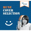 Rune Cover Selection/CD/ERCD-011