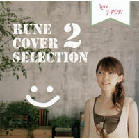 Rune Cover Selection 2/CD/ERCD-014