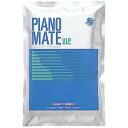 目玉ピアノメイトVIP防錆防虫剤 シングルアルミパックMS-16楽器用乾燥剤湿度調整剤