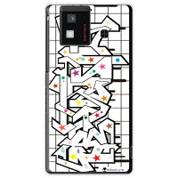 TRANS-GALAXY EXPRESS (クリア) design by Moisture / for AQUOS PHONE SH-06D/docomo (SECOND SKIN)