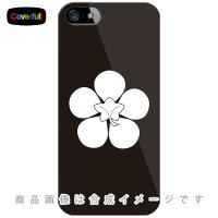 家紋シリーズ 台梅鉢 (うてなうめばち) / for iPhone 5/au