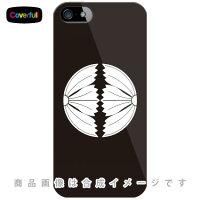 家紋シリーズ 割り石竹 (わりせきちく) / for iPhone 5/au