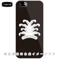 家紋シリーズ 立浪 (たつなみ) / for iPhone 5/au