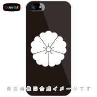 家紋シリーズ 唐花 (からはな) / for iPhone 5s/au (カバフル) (スマホケース)(ハードケース)