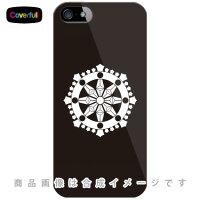 家紋シリーズ 三宅輪宝 (みやけりんぽう) / for iPhone 5s/au (カバフル)(ハードケース)