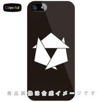 家紋シリーズ 三つ組み合わせ鱗 (みつくみあわせうろこ) / for iPhone 5s/au (カバフル)