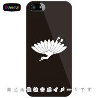 家紋シリーズ 菊鶴 (きくつる) / for iPhone 5s/au (カバフル)(スマホケース)(ハードケース)