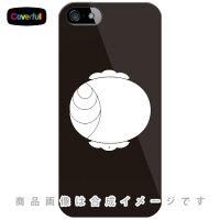 家紋シリーズ 槌 (つち) / for iPhone 5s/au (カバフル)(スマホケース)(ハードケース)