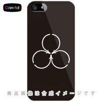 家紋シリーズ 三つ寄せ松葉 (みつよせまつば) / for iPhone 5s/au (カバフル) (スマホケース)(ハードケース)