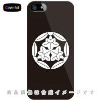 家紋シリーズ 三つ割り三つ葉竜胆 (みつわりみつばりんどう) / for iPhone 5s/au (カバフル)