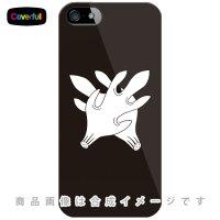 docomo 家紋シリーズ 違い角 (ちがいつの) / for iPhone 5s/docomo (カバフル)(ハードケース)