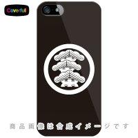 docomo 家紋シリーズ 丸に左三階松 (まるにひだりさんかいまつ) / for iPhone 5s/docomo (カバフル)