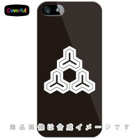 docomo 家紋シリーズ 毘沙門亀甲 (びしゃもんきっこう) / for iPhone 5s/docomo (カバフル)