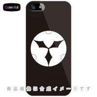 docomo 家紋シリーズ 三つ割り梔子 (みつわりくちなし) / for iPhone 5s/docomo (カバフル)