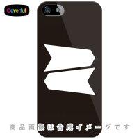 docomo 家紋シリーズ 入れ違い矢筈 (いれちがいやはず) / for iPhone 5s/docomo (カバフル)