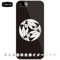 docomo 家紋シリーズ 三つ割り笹竜胆 (みつわりささりんどう) / for iPhone 5s/docomo (カバフル)
