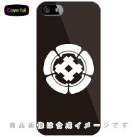 家紋シリーズ 五瓜に井桁 (ごかにいげた) / for iPhone 5s/SoftBank (カバフル)