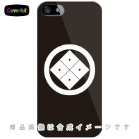 家紋シリーズ 丸に隅立て四つ目 (まるにすみたてよつめ) / for iPhone 5s/SoftBank (カバフル)