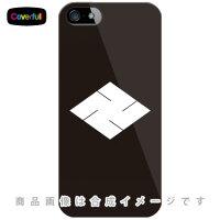 家紋シリーズ 卍菱 (まんじびし) / for iPhone 5s/SoftBank (カバフル)(ハードケース)