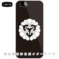 家紋シリーズ 三つ寄せ結綿 (みつよせゆいわた) / for iPhone 5s/SoftBank (カバフル)