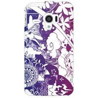 kion (dree deepblue purple) / for AQUOS PHONE ZETA SH-06E/docomo (SECOND SKIN) (全面)