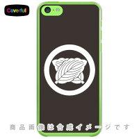 家紋シリーズ 丸に違い柏 (まるにちがいかしわ) / for iPhone 5c/SoftBank (カバフル)(ハードケース)
