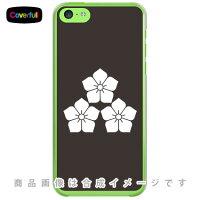 家紋シリーズ 三つ盛り桔梗 (みつもりききょう) / for iPhone 5c/SoftBank (カバフル)(ハードケース)