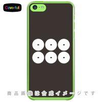 家紋シリーズ 真田六文銭 (さなだろくもんせん) / for iPhone 5c/SoftBank (カバフル)(ハードケース)
