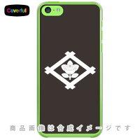 家紋シリーズ 井桁に菊座橘 (いげたにきくざたちばな) / for iPhone 5c/SoftBank (カバフル)(ハードケース)